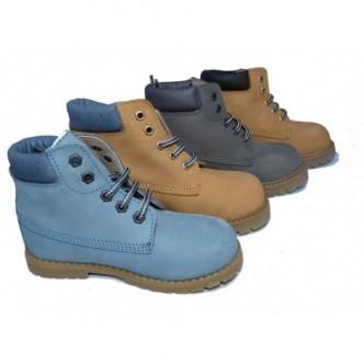 Botin niño piel disponible en color melocotón-azul, melocotón-marrón, gris o azul jeans. QUECOS