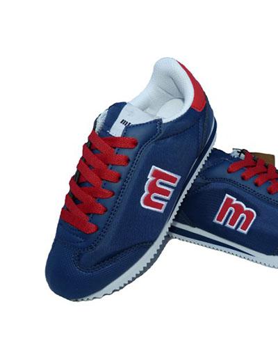 selección de zapatos Deportivos para niño